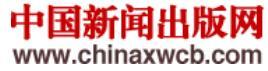 中国新闻出版网